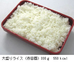 rice_big.jpg