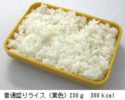 rice_small.jpg